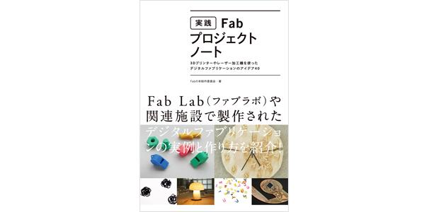 デザイン - Magazine cover