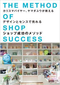 interior - Magazine cover