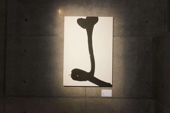 中川幸夫の画像 p1_6