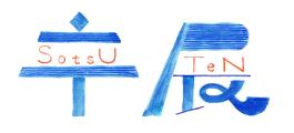 デザイン・アートを学ぶ学生の卒業制作展情報サイト[卒展]