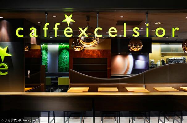 EXCELSIOR CAFFÉ 東京駅 八重洲地下街店