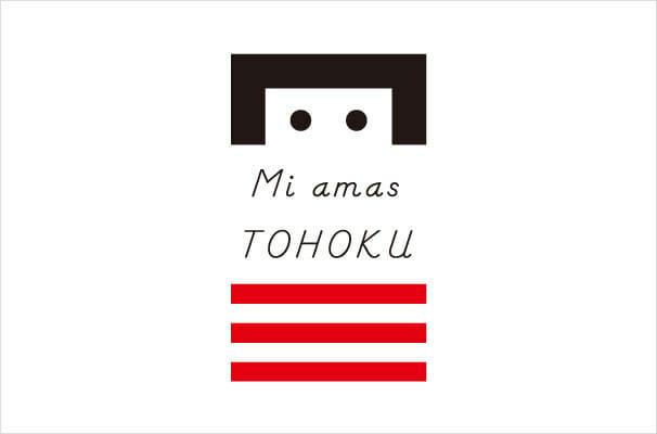 Mi amas TOHOKU東北が好き