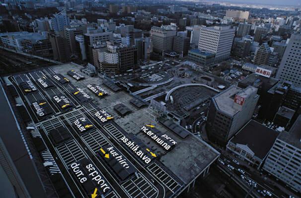 JR札幌駅上屋 排気塔屋根面のデザイン
