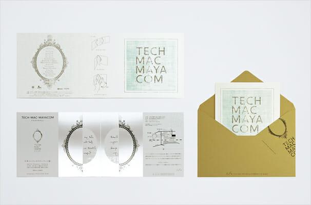TECH-MAC-MAYACOM 展覧会アートディレクション (4)
