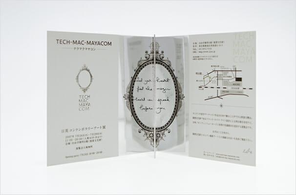 TECH-MAC-MAYACOM 展覧会アートディレクション (5)