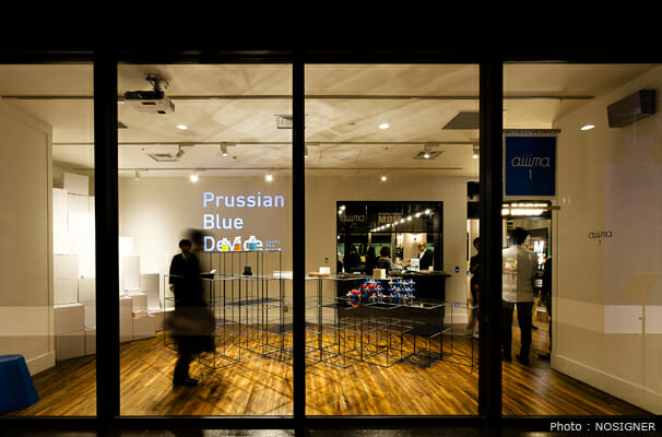 PRUSSIAN BLUE DEVICE EXHIBITION
