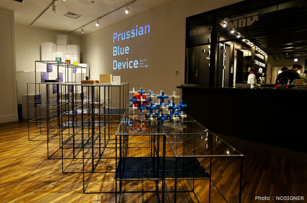 PRUSSIAN BLUE DEVICE EXHIBITION (2)