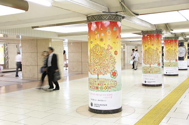三越いろどり祭2013 (2)