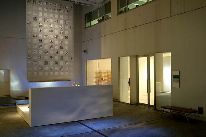 「家具のデザイン展02 ものから関係へ- 動き」3月15日まで西麻布ギャラリー ル・ベイン