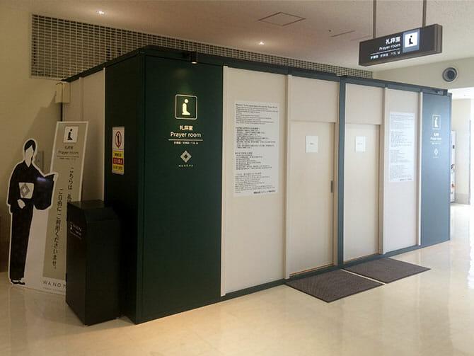 那覇空港国際線旅客ターミナルビルにオープンした礼拝室