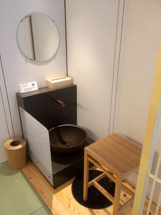体を清める小浄施設