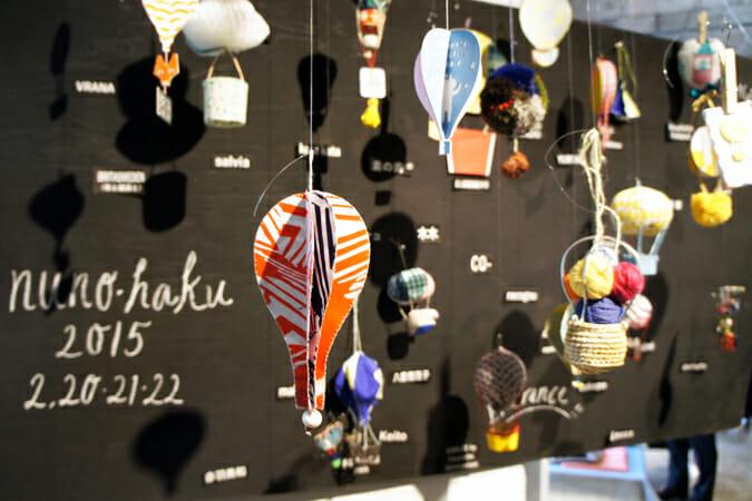 テキスタイルデザイナーや布もの作家が集う、3日間にわたる布好きのための祭典「布博」