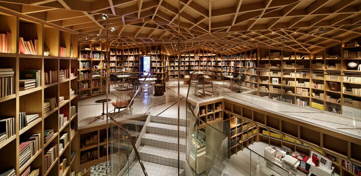 Hyundai Card Travel Library (1)