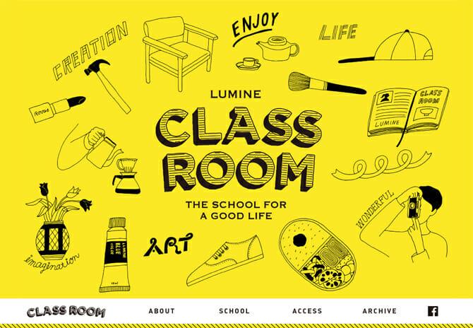 講師陣にKIKI氏や平野紗季子氏、ルミネによるカルチャースクール「CLASS ROOM」開校