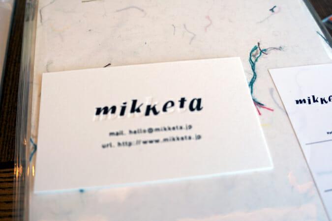 mikke(発見)+α(工夫)。ロゴデザインはTHROUGH