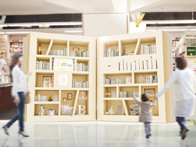 3冊の本から未来を診断する新しい読書体験、「本からわかる ミライのジブンハッケン本棚」