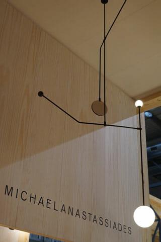 ミラノデザインウィーク4/18速報〜Salone del Mobile.Milano(ミラノサローネ国際家具見本市14:Michael Anastassiades) (6)