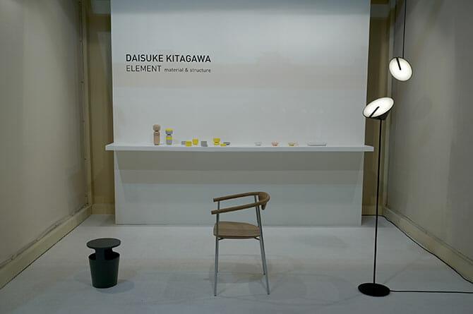 サテリテ、DAISUKE KITAGAWAのブース