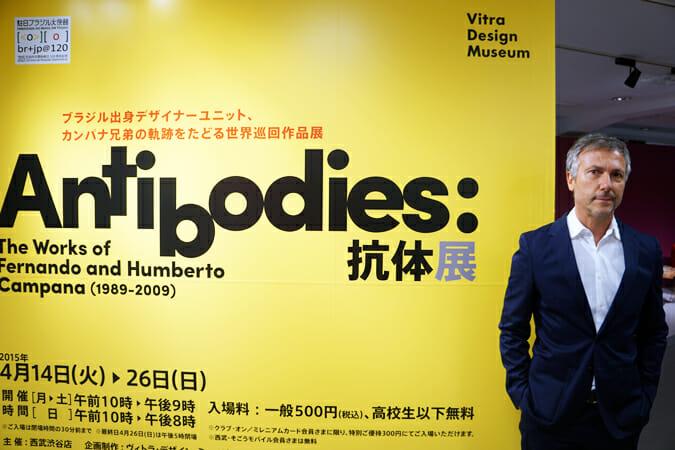 カンパナ兄弟の20年の歩みを総括、「Antibodies:抗体展-The Works of Fernando and Humberto Campana(1989-2009)」