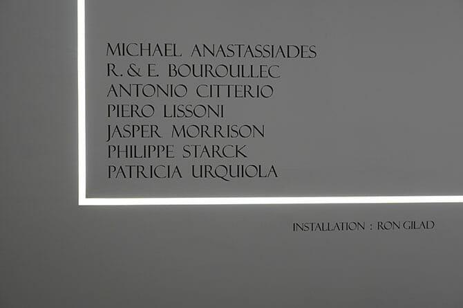ミラノデザインウィーク4/17速報〜Salone del Mobile.Milano(ミラノサローネ国際家具見本市13:Flos) (1)