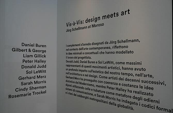 vis-à-vis design meets art