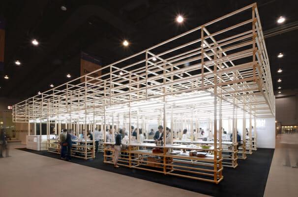 Japan House 2012