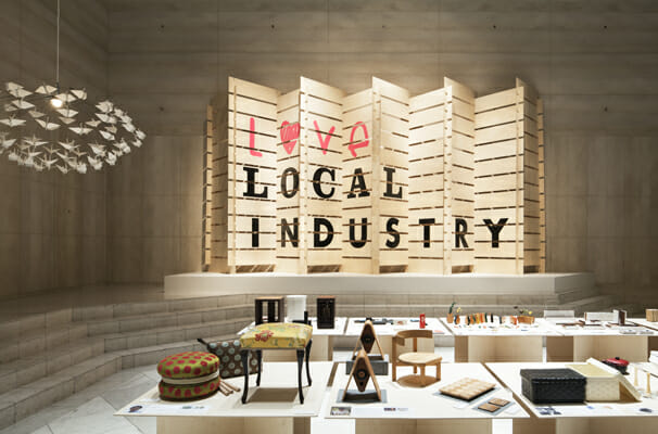 Love Local Industry (3)