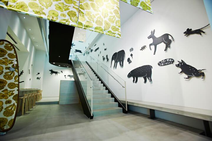 ファミリア×鹿児島 睦「器から飛び出す図案展」 (2)