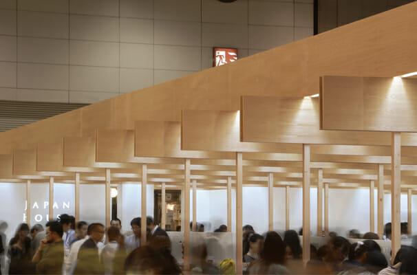 Japan House 2013 (4)