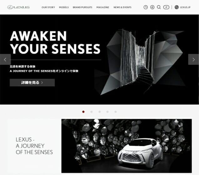 「ミラノデザインウィーク2015」ベストエンタテイニング受賞作品が凱旋、「LEXUS DESIGN AWARD 2015」プロタイプ作品を体感