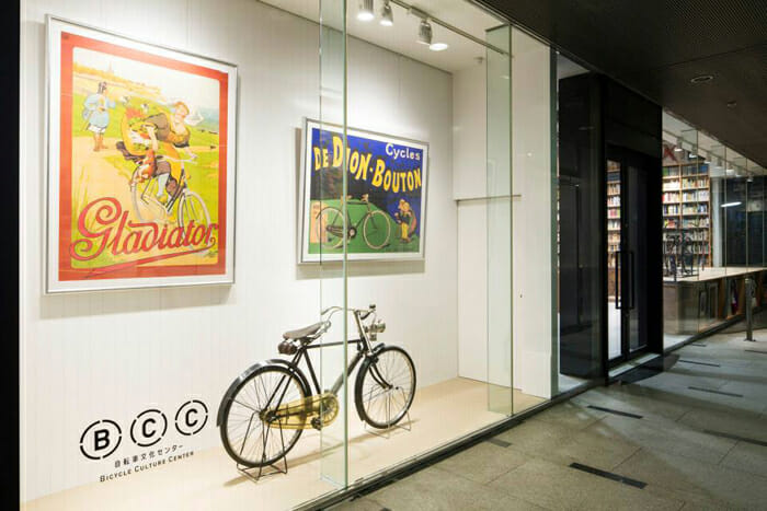 自転車文化センター (7)