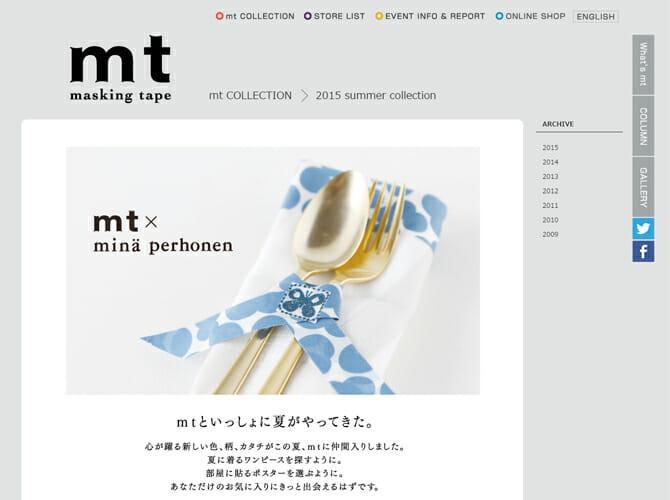 ミナペルホネンの新柄や絵本作家アラン・グレなどが仲間入り、心躍る「mt」の2015 summer collection