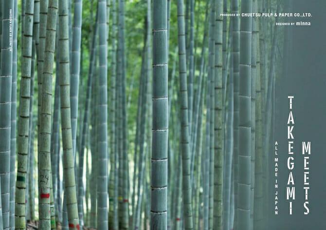 minna×中越パルプ工業株式会社、「竹紙」の魅力を伝えるペーパーブランド「MEETS TAKEGAMI」が七夕にスタート