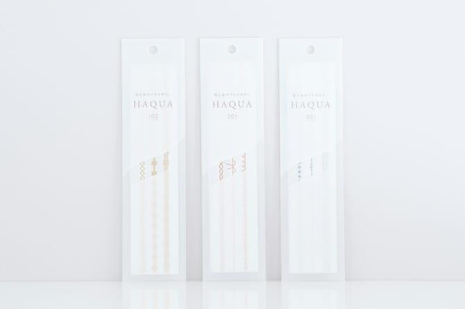 HAQUA (4)