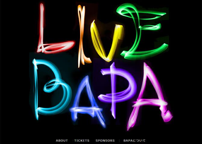 アイドルグループのライブをアップデート、クリエイティブスクール「BAPA」の第2期卒業制作展