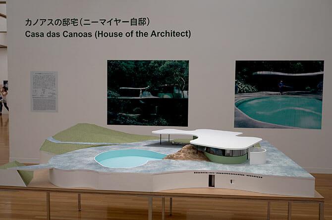 カノアスの邸宅