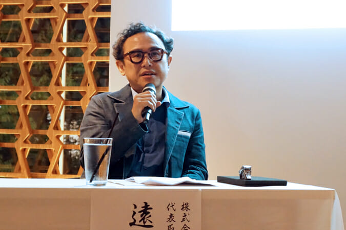 株式会社スマイルズ代表取締役の遠山正道氏