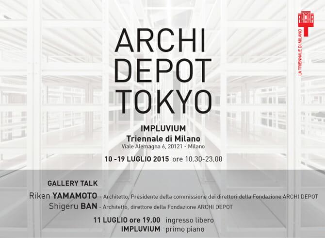 ミラノトリエンナーレ美術館で日本人建築家40人の建築模型を展示、「ARCHI DEPOT TOKYO」7月10日から開催
