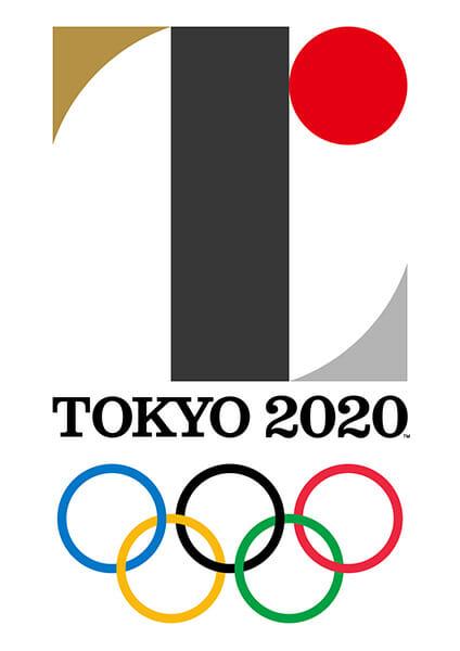 「東京2020オリンピックエンブレム」 提供:Tokyo 2020、公益財団法人東京オリンピック・パラリンピック競技大会組織委員会