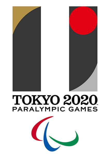 「東京2020パラリンピックエンブレム」 提供:Tokyo 2020、公益財団法人東京オリンピック・パラリンピック競技大会組織委員会