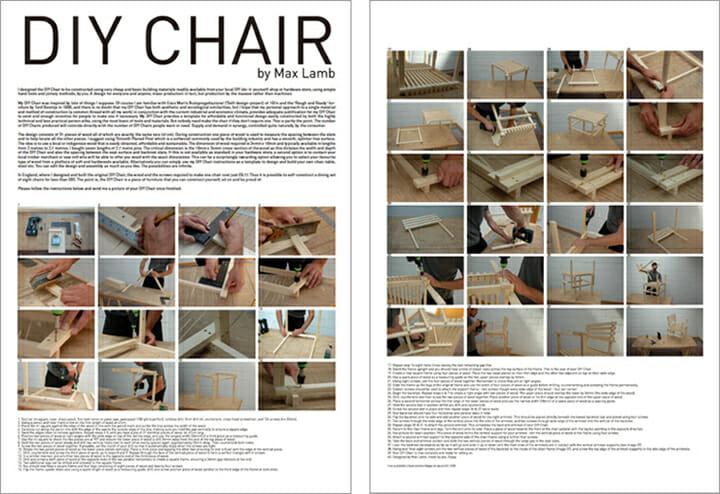 Max Lambとファニチャーレーベル「E&Y」による、軽くて加工しやすい木材を使った「DIY」がテーマの展示会
