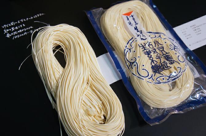 【香川】小豆島 手延 生そうめん/森本商店
