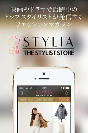 STYLIA -THE STYLIST STORE-