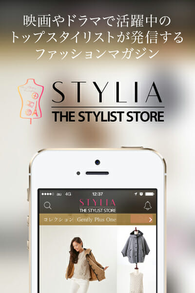 STYLIA -THE STYLIST STORE-