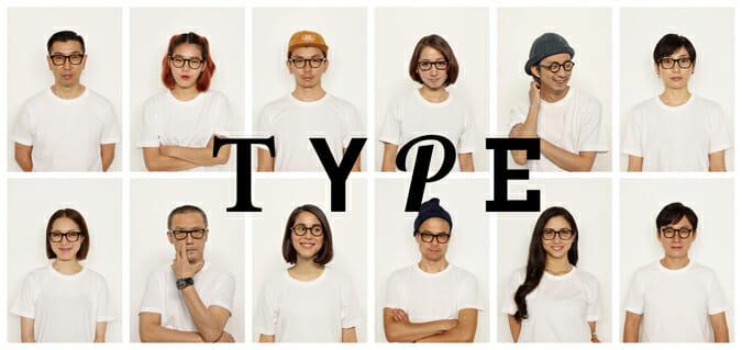 コンセプトは書体を選ぶように眼鏡のデザインを選ぶ