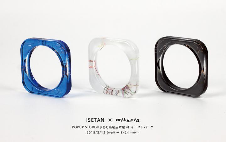 伊勢丹とアップサイクルブランド「mikketa」が共同開発、繊細でカラフルな糸が浮かぶアクセサリー