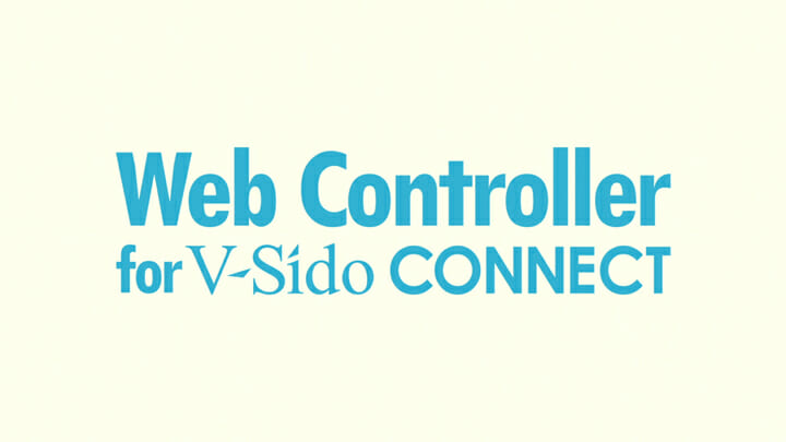 Web Controller for V-Sido CONNECT (5)