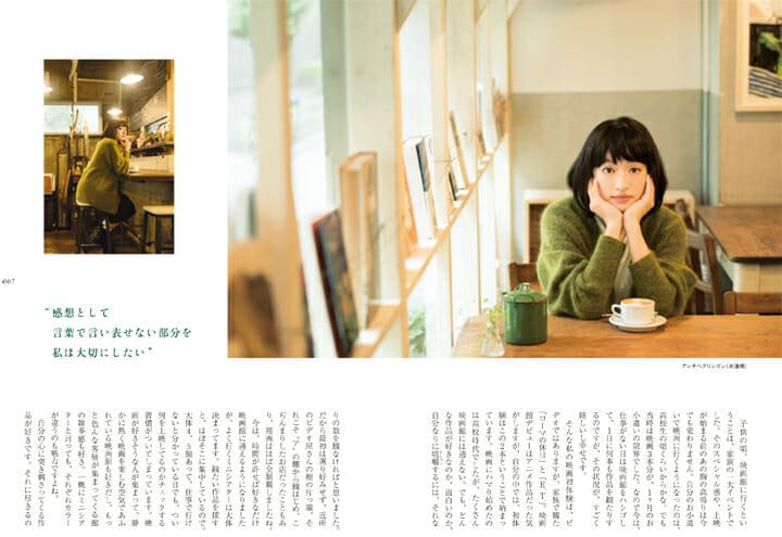 【コーヒーと輸入食品 ジュピターコーヒー】東京都のアルバイト・パート・正社員求人一覧