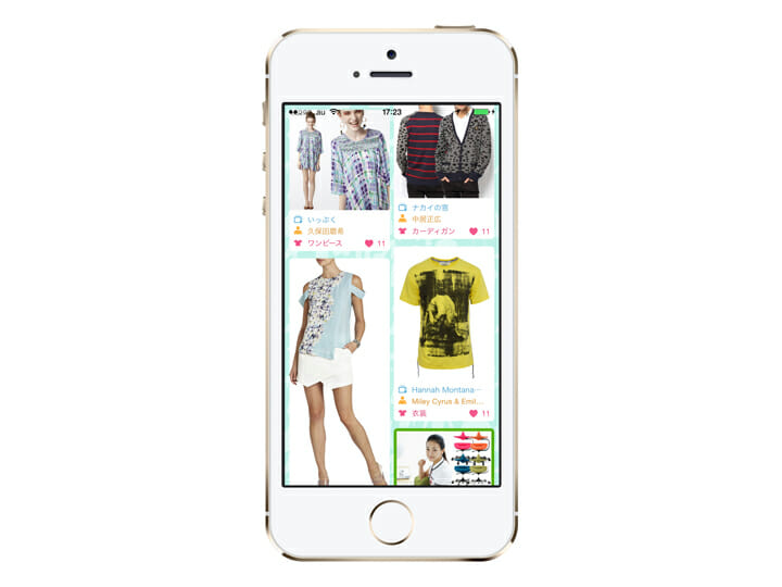 コレカウアプリ for iPhone