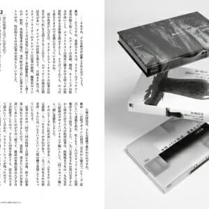 デザイン・ジャーナリズム (6)